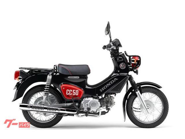 クロスカブ50 くまモンver. 現行モデル