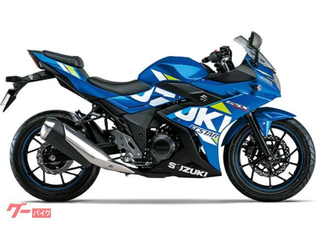GSX250R ABS 2021年モデル 日本仕様