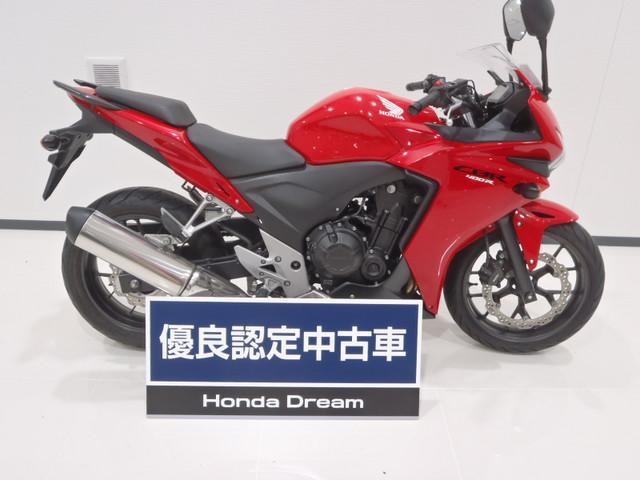 ホンダ CBR400R ドリーム優良認定車の画像(東京都