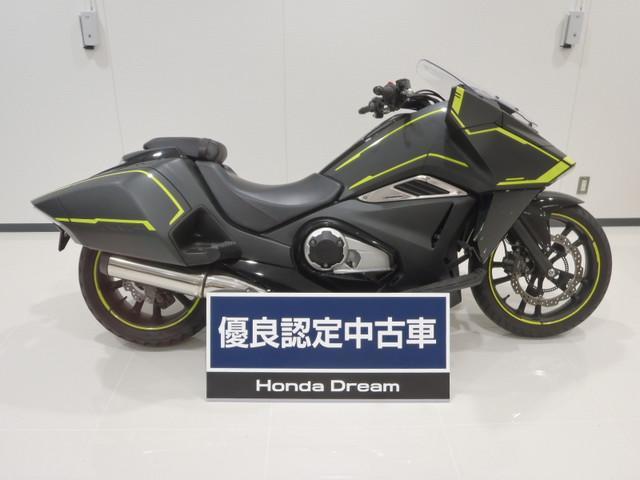 ホンダ NM4-02 デカール仕様 GooBike鑑定車の画像(東京都