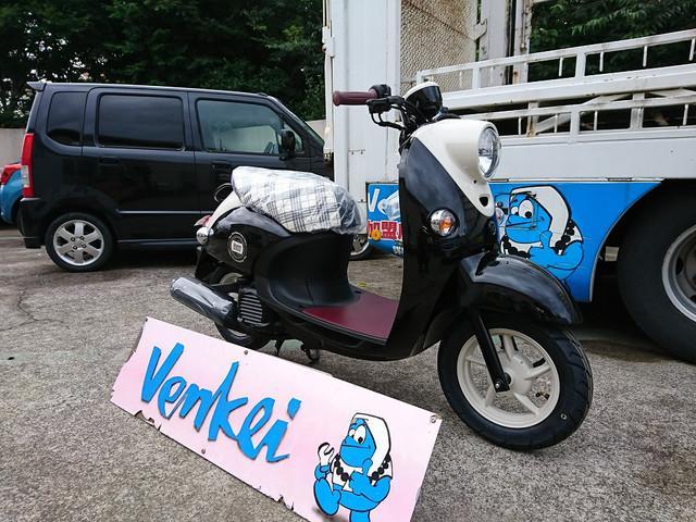 ヤマハ ビーノDX 20th Anniversary Editionの画像(埼玉県