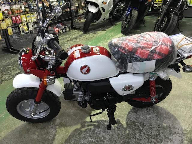 ホンダ モンキー50周年アニバーサリーヘルメット付きの画像(埼玉県