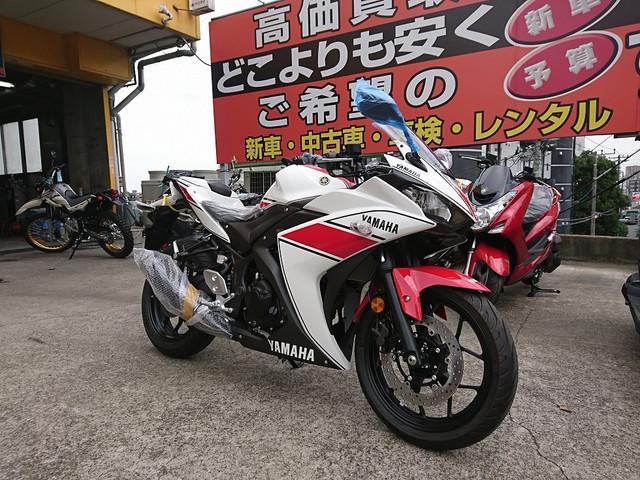 ヤマハ YZF-R3 オーセンティック外装仕様の画像(埼玉県