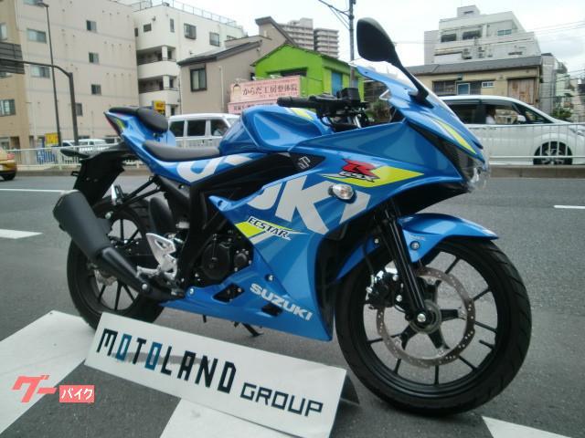 スズキ GSX-R125の画像(東京都