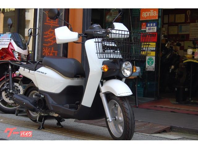 ホンダ ベンリィ110プロ eSPエンジン搭載 最新モデルの画像(東京都