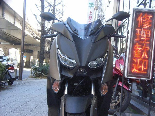 ヤマハ X-MAX250 国内モデル 最新型の画像(東京都