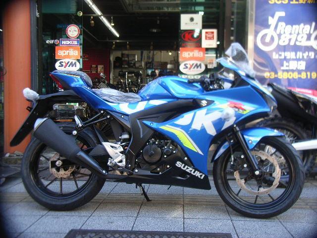 スズキ GSX-R150 並行輸入モデル 最新型の画像(東京都