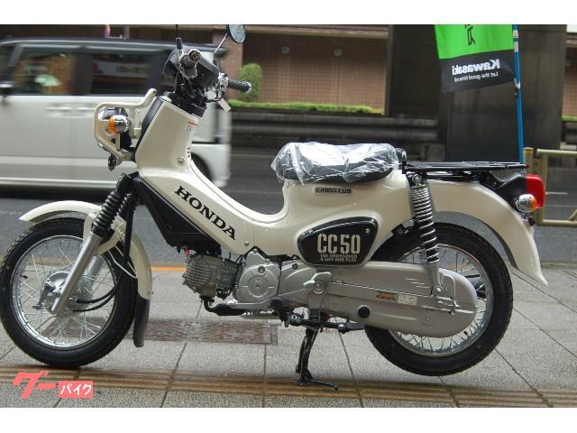 ホンダ クロスカブ50 日本生産 最新型の画像(東京都