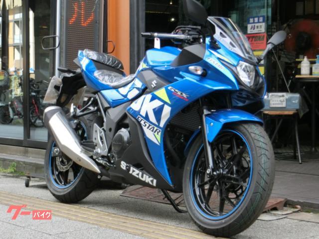 GSX250R ABS 2021モデル