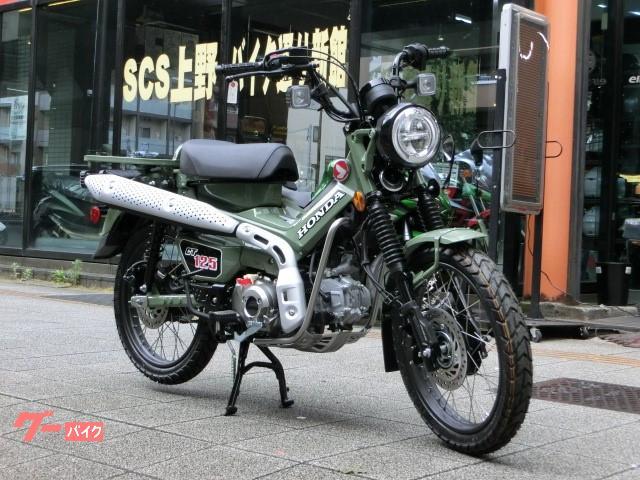 CT125ハンターカブ タイ仕様 輸入モデル