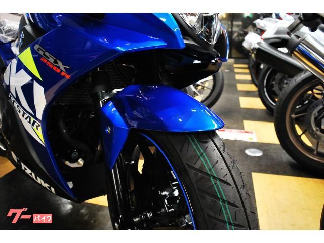 スズキ GSX250R モトGPカラーの画像(東京都