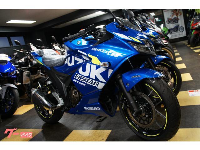 GIXXER SF 250 最新カラー