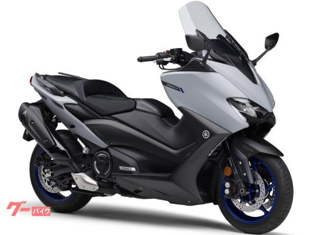 TMAX560 最新モデル