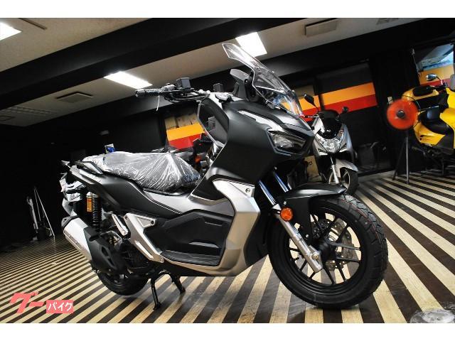ADV150 最新モデル