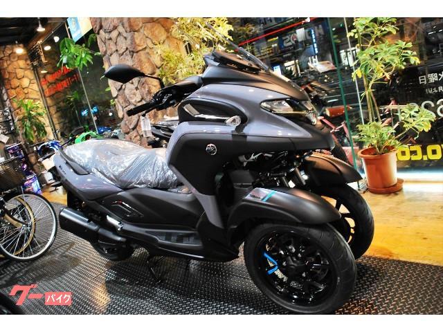 トリシティ300 最新モデル