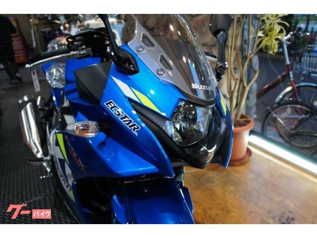 スズキ GSX250R ABS モトGPカラー 最新モデルの画像(東京都