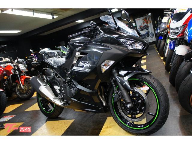 Ninja 250 最新カラー