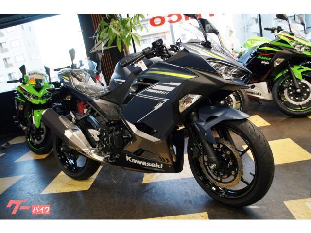 Ninja 400 最新カラー
