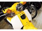 ホンダ スーパーカブ50 国内生産 LEDヘッドライト 最新型の画像(東京都
