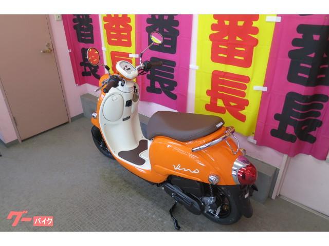 ヤマハ ビーノ 18年モデルの画像(東京都