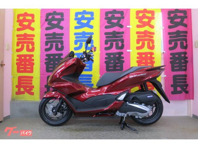 PCX160