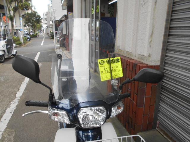 ホンダ スーパーカブ50の画像(東京都