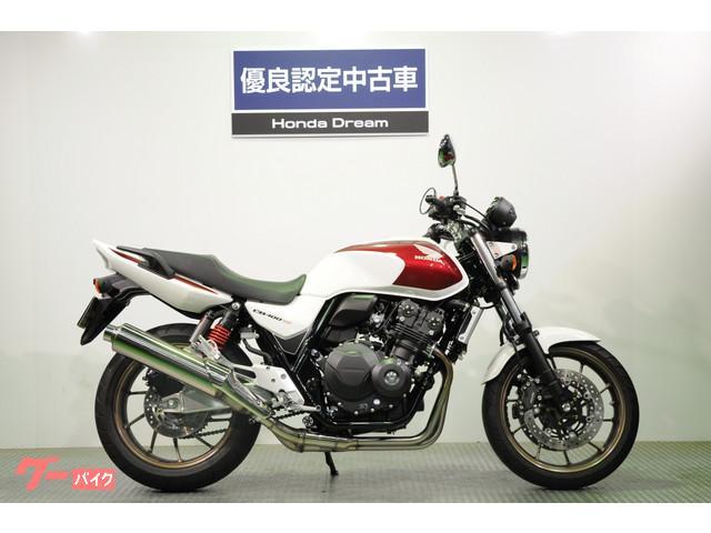 ホンダ CB400Super Four VTEC Revo 2018年モデルの画像(神奈川県