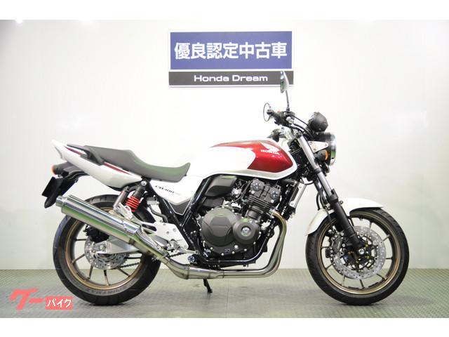 ホンダ CB400Super Four VTEC Revoの画像(神奈川県