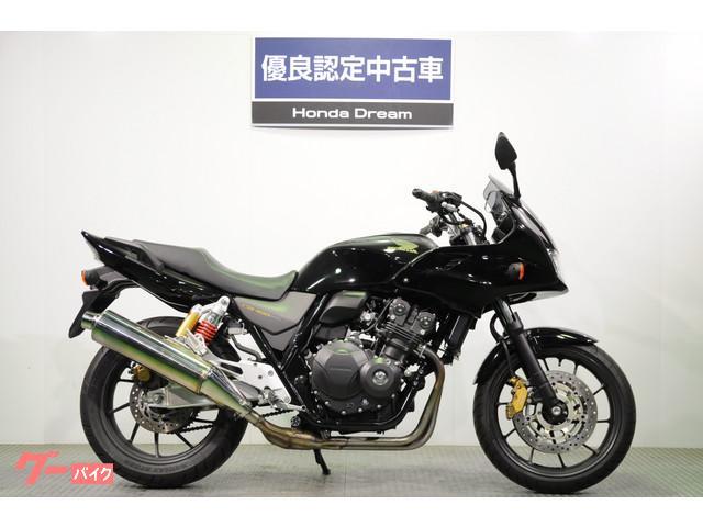 ホンダ CB400Super ボルドール VTEC Revo 2016年モデルの画像(神奈川県