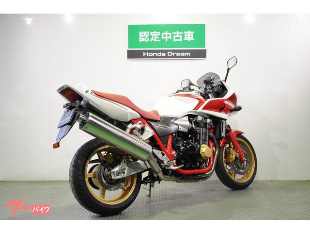ホンダ CB1300Super ボルドール ABS  2006年モデル ホンダ認定中古車の画像(神奈川県