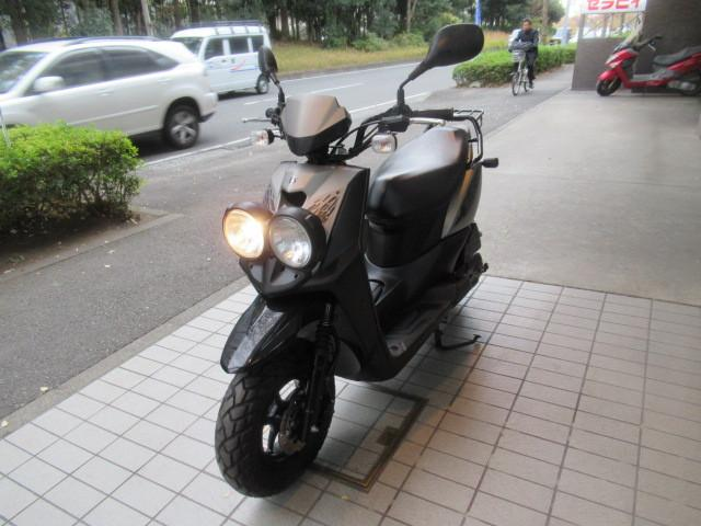 ヤマハ BW'S '15 ノーマル グーバイク鑑定車の画像(神奈川県