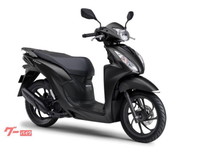 Dio110 最新モデル