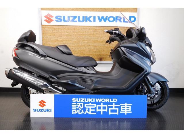 スズキ スカイウェイブ650LX スズキワールド認定中古車の画像(神奈川県