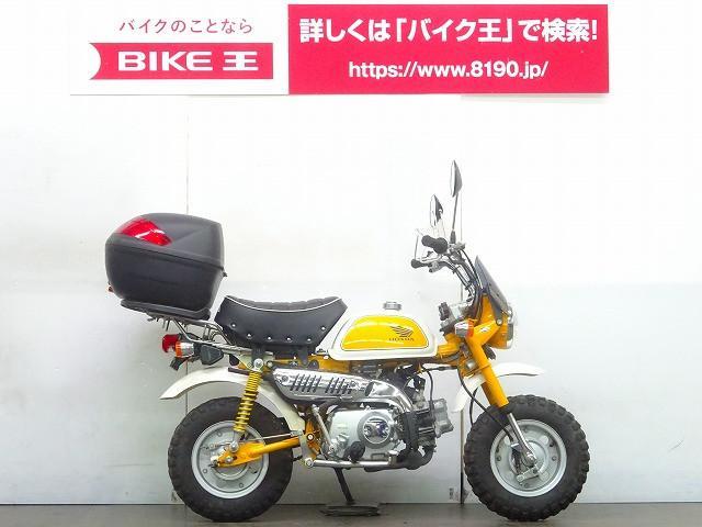 ホンダ モンキー インジェクション メーターバイザー リアBOXの画像(埼玉県