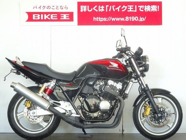 ホンダ CB400Super Four VTEC SPEC3 無限エディション カスタムの画像(埼玉県
