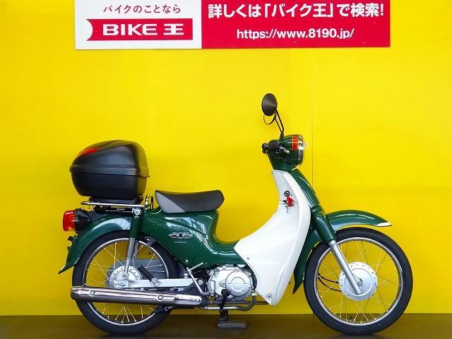 ホンダ スーパーカブ110 1オーナー 日本製 丸目カブの画像(埼玉県