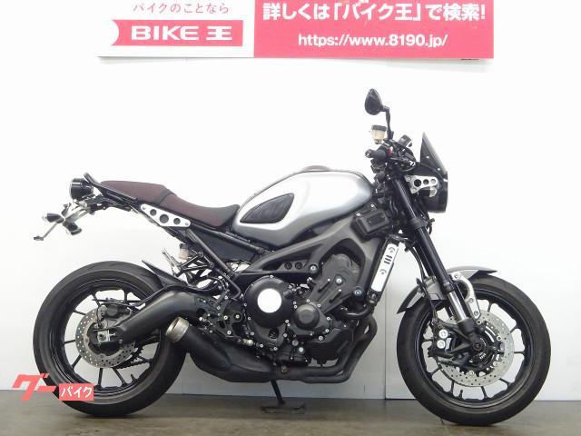 XSR900 フェンダーレス