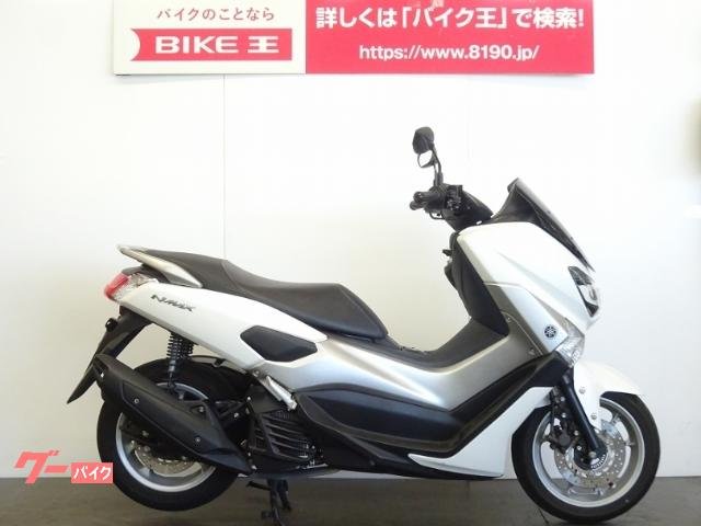NMAX ABS