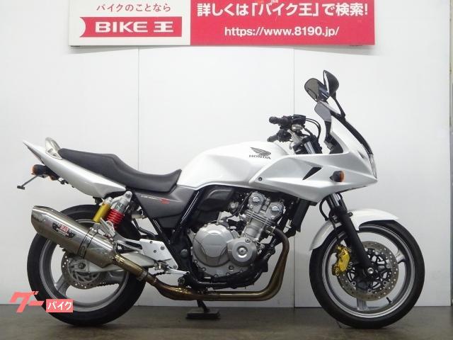 CB400Super ボルドール VTEC Revo ヨシムラマフラー