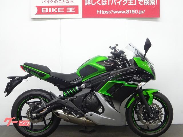 Ninja 650 エンジンスライダー