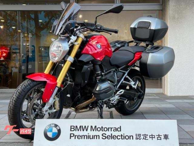 R1200Rプレミアムライン  BMW認定中古車プレミアムセレクション