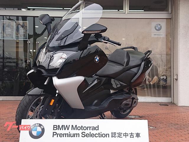 C650GTハイライン BMW認定中古車プレミアムセレクション