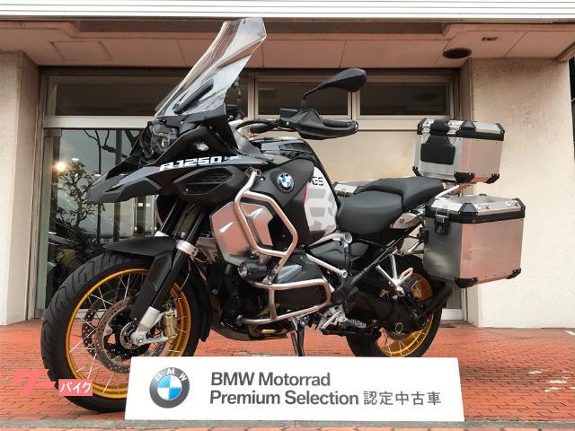 R1250GS Adventureプレミアムライン BMW認定中古車プレミアムセレクション