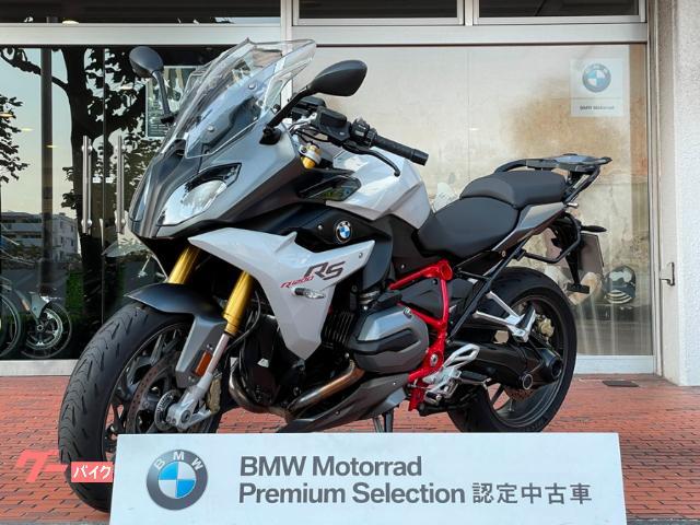R1200RSプレミアムライン BMW認定中古車プレミアムセレクション