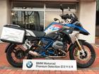 BMW R1200GSラリーローダウン仕様 BMW認定中古車プレミアムセレクションの画像(東京都