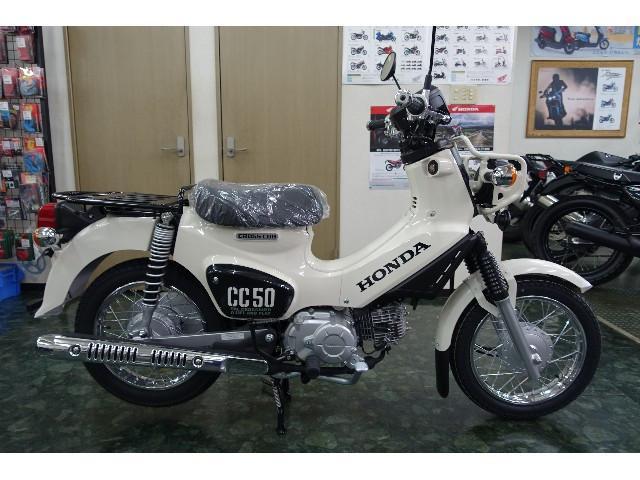 クロスカブ50