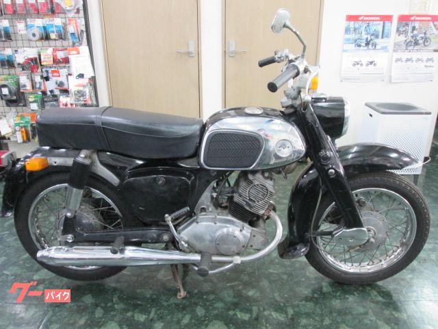 C92 125cc