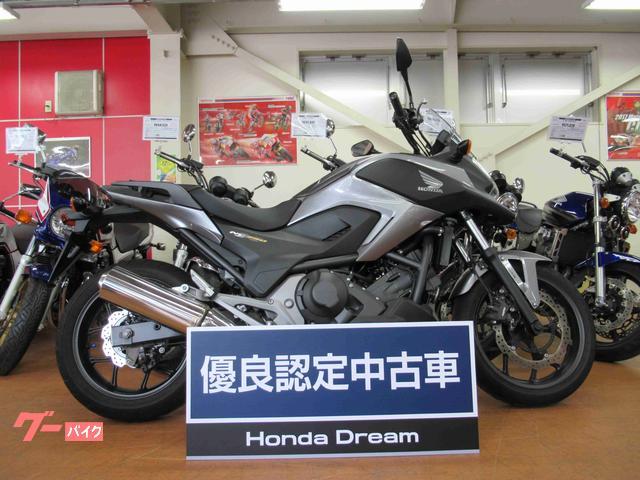ホンダ NC750X タイプLD DCTの画像(神奈川県