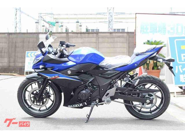 スズキ GSX250R 2020年モデルの画像(神奈川県
