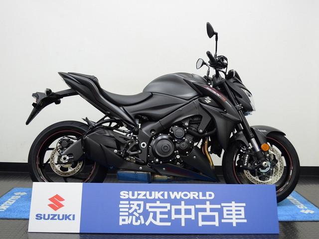 スズキ GSX-S1000 モトマップ欧州仕様  スズキワールド認定中古車の画像(東京都